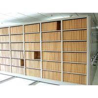 恒大办公(图)|资料密集柜|密集柜