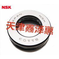 NSK进口轴承 51111 推力球轴承 天津现货供应