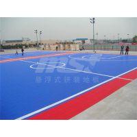 拼装地板_广州绿城(认证商家)_幼儿园拼装地板