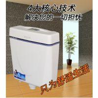 蹲便器冲水箱马桶塑料水箱