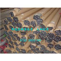 深圳毛细铝管 7075精密毛细铝管材