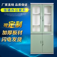 西安信通家具厂家直销钢制办公柜文件柜更衣柜档案柜
