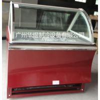 冰友牌1.2米酒红色冰淇淋展示柜 手工水果冰棍展示柜