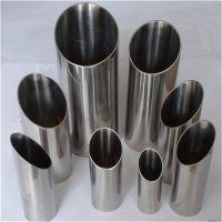 供应304内外抛光不锈钢无缝管 精密不锈钢毛细管 工业管 厂家直销