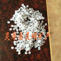 灵硕矿产大量供应儿童沙 透明塑料颗粒 纯白色透明颗粒