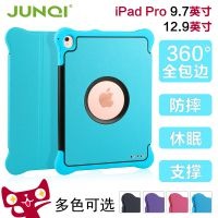 俊奇Jun-Q28 ipad pro平板保护套硅胶通用皮套定制批发