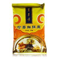 东来顺 火锅底料 鲜香珍蘑115g 火锅料 汤料 火锅食材 清真食品