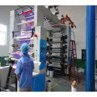 诺鑫批发 八色高速印刷机 8色柔版印刷机
