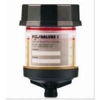 PulsarlubeE自动注油器|风力发电机组自动加脂系列|轴承润滑