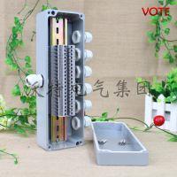 沃特供应铝制防水接线盒 一进六出 带20位端子压铸铝电缆接线盒
