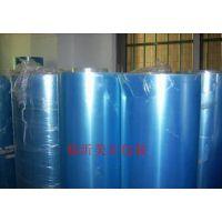 PET片材 吸塑包装片 印刷片材 透明颜色PVC全新料