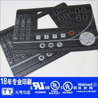 pvc面板定做 O.25透明磨砂 环保耐晒彩色丝印