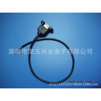 USB带耳朵线 USB母头带固定线 USB AF母座带固定孔M3螺母电源线