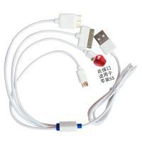 【优质】一拖四延长线充电线 I5充电线 多功能充电线厂家直销~*