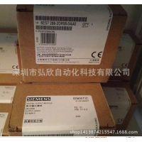 全新6ES7 288-2DR08-0AA0西门子PLC扩展模块继电器正品
