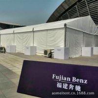 厂价供应户外工程帐篷 大型工程帐篷40米跨度5米一单元