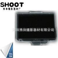 尼康 NIKON D90 液晶屏专用保护盖  保护罩保护贴 防刮保护屏