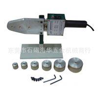金叶牌 高级热熔焊接机 塑料管材熔接器 20-63