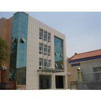 杭州千百万办公家具制造有限公司