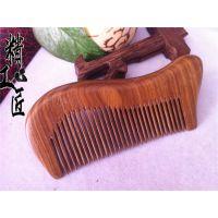 精工匠 厂家直供批发绿檀木短梳子 头梳 圆齿按摩 木质工艺品梳