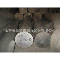 磨具专用铝棒 加工专用铝棒 直径14--367mm铝合金棒供应