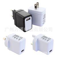 万能数码充电器 数码配件 世界通用充电器