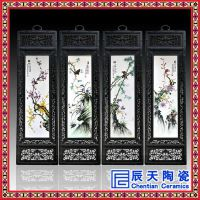 景德镇陶瓷瓷板画梅兰竹菊客厅装饰画沙发背景画书房挂画