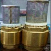 上海品牌HH12X-2.5T螺纹黄铜升降式带网底阀*沪甄丝扣立式带网止回底阀