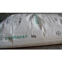 耐水解 TPU 密封件原料 Desmopan DP 5080A