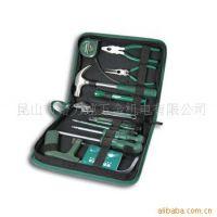 供应11件基本维修组套  世达工具