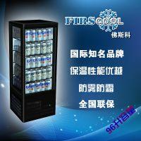青岛宏祥佛斯科 TCBD98 四面玻璃风冷立式展示柜 超市酒店商用