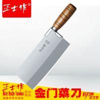 正士作金门菜刀桑雕不锈钢刀具厨师专用手工锻打柯木柄切片刀包邮