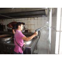 蒸汽清洗  厨房清洗器  油烟清洗机  空调清洗机  地毯清洁机