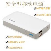 供应移动电源 手机平板电脑充电宝11000毫安 OT