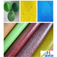 用于珠光皮革涂层的一种珠光颜料|珠光粉厂家批发
