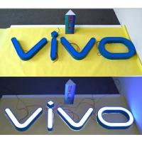 东莞LED招牌制作安装一条龙服务的大型广告公司