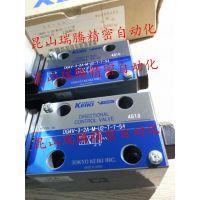 供应DG4V-3-2A-M-U2-T-7-54东京计器TOKYO KEIKI电磁阀