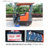 陕西电动扫地车|西安清扫车|陕西普森环保科技有限公司|电动扫地机