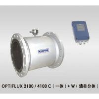 科隆智能型电磁流量计OPTIFLUX2100