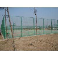 河北尚凯田径场围网球场护栏网网球场围栏铁丝10-20