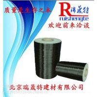 供应沧州市碳纤维加固粘碳胶