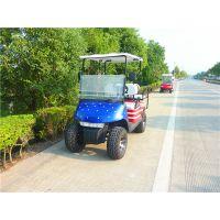 观光车的优点 电动高尔夫球车 电动观光车