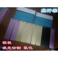 铝板 铝合金板 6061铝板 7075超硬铝板 铝板贴膜 切割加工定制