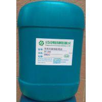 深圳螺栓锈迹清洗剂 工厂五金杂件用什么化学品除锈液