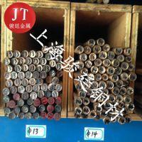 大量现货C1750铍钴铜价格
