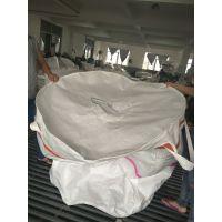 厂家批发各种定制型吨袋 方形敞口集装袋 可根据要求做价格实惠