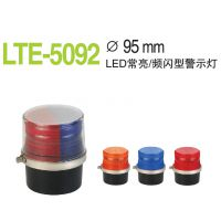 启晟校车警示灯 叉车专用指示灯 LTE-5092 LED爆闪灯 交通安全警示灯