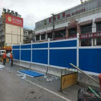 【妙达】河北PVC围挡厂家 PVC隔离网