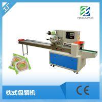 广州朋来枕式包装机 多功能食品加工枕式包装机