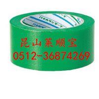 工业胶带 绿色养生胶带 绿色易撕胶带